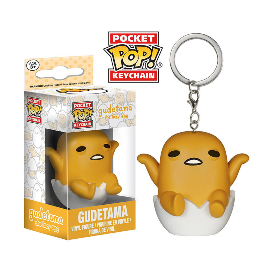 Toy - Pocket POP Keychain- Vinyl Figure - Gudetama