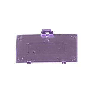 Game Boy - Repair Part - Pocket Battery Doors - Atomic Purple (TTX Tech)